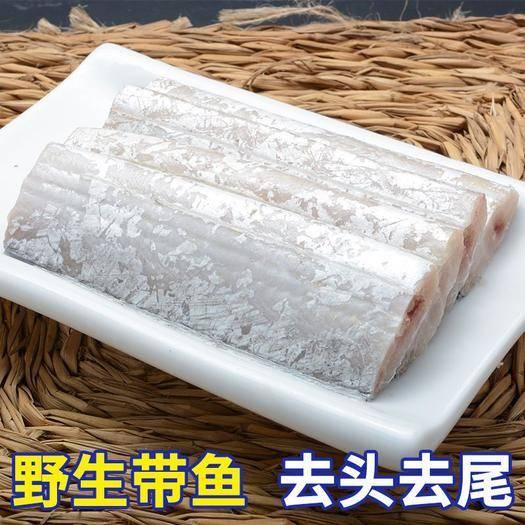 山東省青島市即墨區 新鮮海捕大帶魚段  刀魚中段 碼頭直發 包郵一件代發