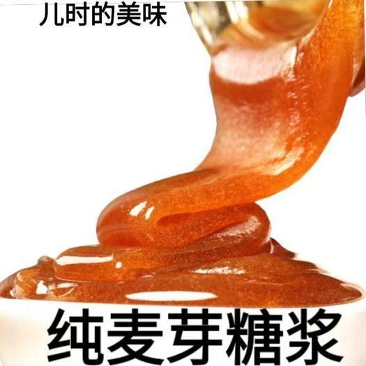 河北省唐山市迁安市 麦芽糖浆纯麦芽糖浆纯天然纯原味江米麦芽熬制500克瓶装包邮