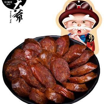 杨大爷麻辣香肠烟熏腊肠500g四川特产老灶台的味道