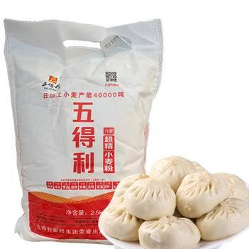 正品五得利六星超精小麦面粉5斤2.5kg中筋家用包子饺子馒头