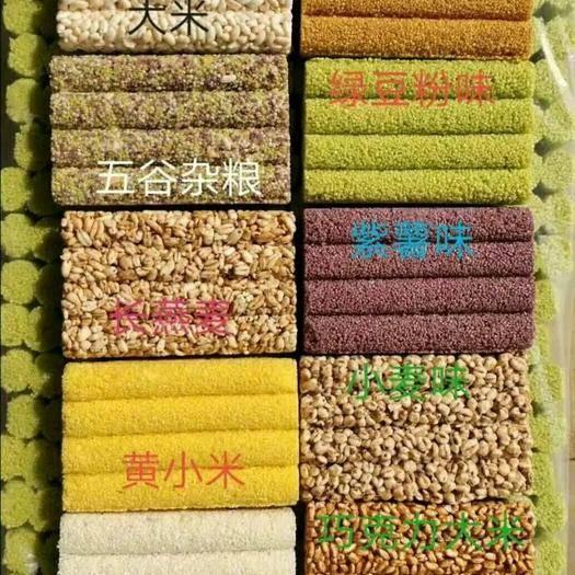 河南省周口市鹿邑县 炒米糖,冻米糖,大米酥,小米酥