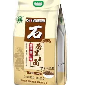 河南石磨黑小麦全麦面粉零添加