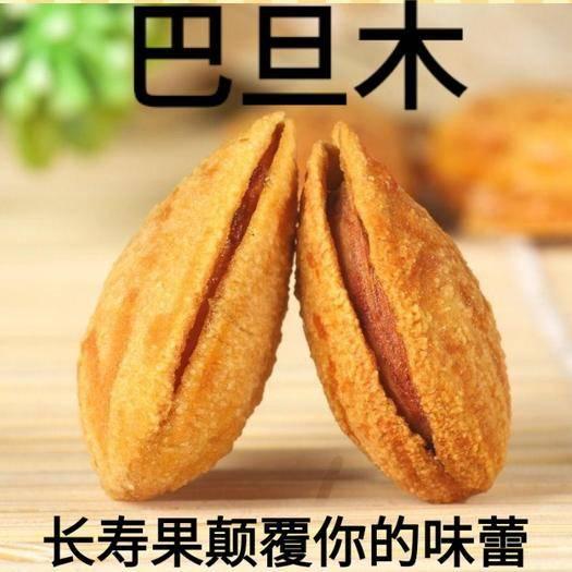 安徽省安慶市懷寧縣 巴旦木舌尖上的美味巴旦木一斤包郵