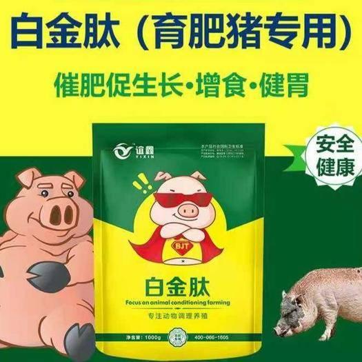 上海市闵行区仔猪浓缩料 仔猪吃什么长得快,育肥猪催肥白金肽3天见效吃多长得快皮毛好