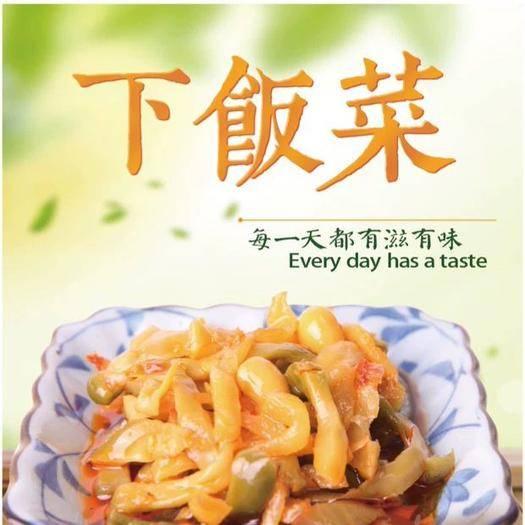 贵州省贵阳市花溪区老咸菜 下饭菜