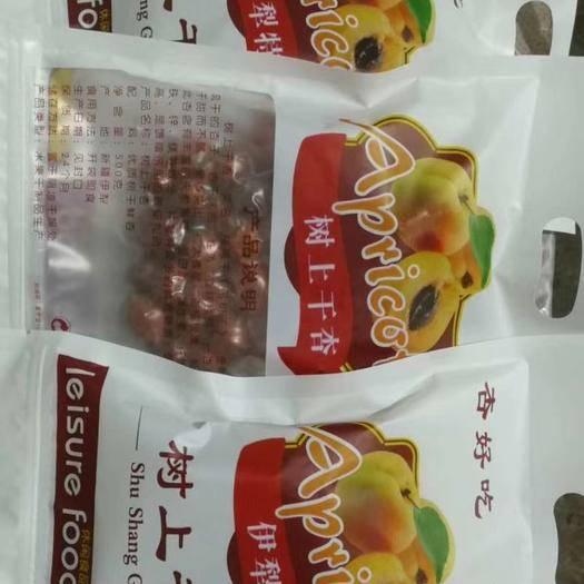 新疆维吾尔自治区伊犁哈萨克自治州巩留县 新疆特产树上干杏,一杏两吃,杏仁更有营养补脑还美容。