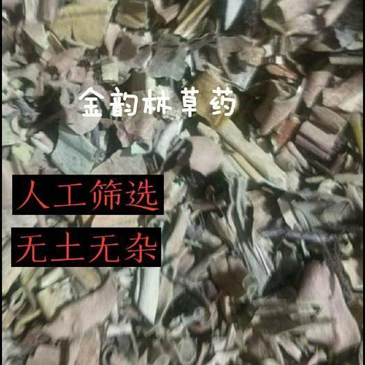 河北省保定市安国市石韦 产地货源 平价直销 无土无杂 小叶 代打粉 袋装 一件包邮