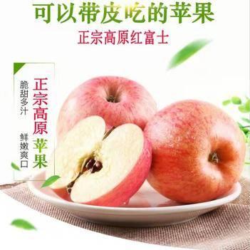 陜西丑蘋果當應季新鮮水果紅富士5/10斤冰糖心孕婦水果包郵