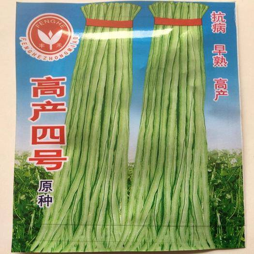四川省成都市锦江区 豆角种子豇豆种子长青豆角种子大田用种包邮