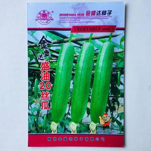 四川省成都市锦江区 长丝瓜种子肉丝瓜种子杂交高产丝瓜种子包邮