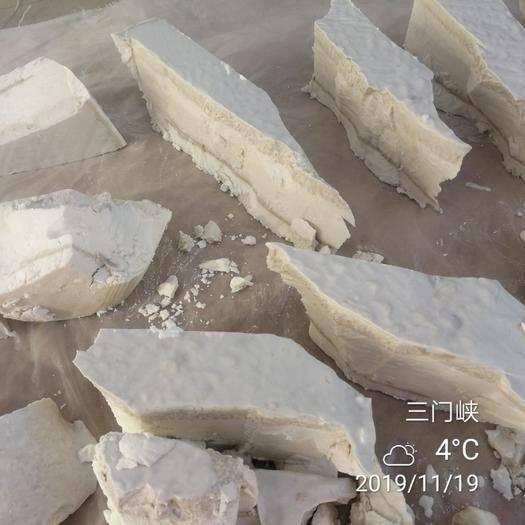 河南省三门峡市灵宝市 农家纯红薯淀粉