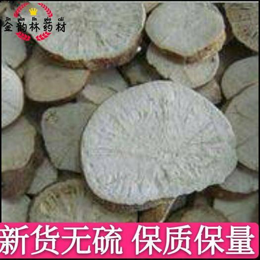 河北省保定市安国市防己 粉 产地货源 平价直销 无硫 代打粉 袋装 包邮