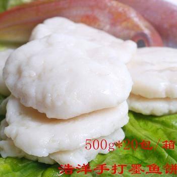 深海墨鱼饼