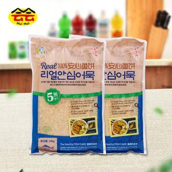 渔味一品鱼饼400g240g1kg任选多规格韩国甜不辣韩式关
