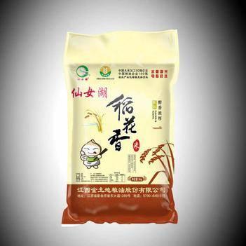(正常发货) 长粒香米10斤包邮农家长粒大米稻花香
