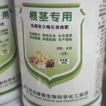 根茎类专用长效叶面肥