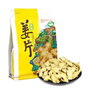 小黃姜干姜片 有機小黃姜片