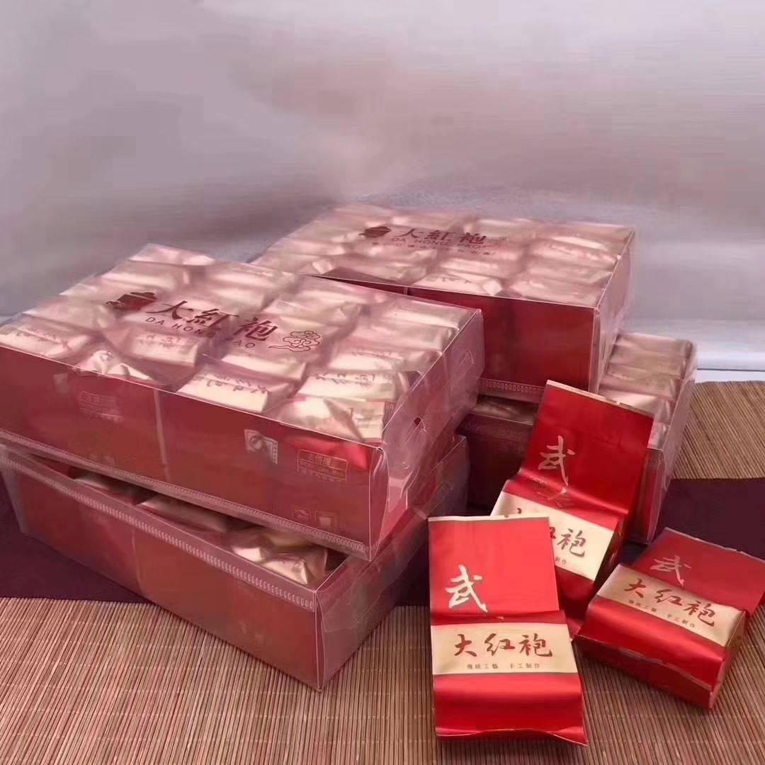 [大红袍批发]武夷岩茶大红袍  武夷山大红袍价格320元/斤
