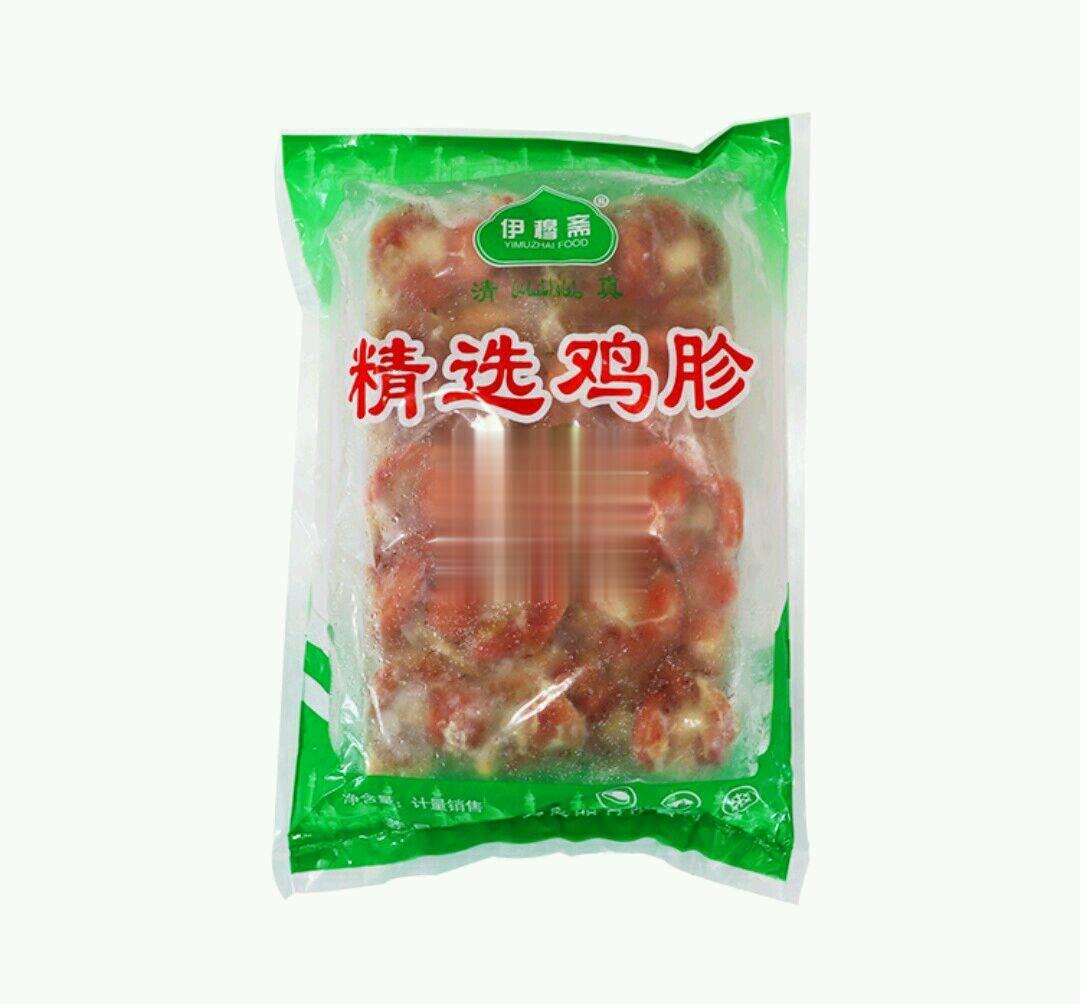 [鸡胗批发] 精选鸡胗900g*10包 9kg/件价格170元/件