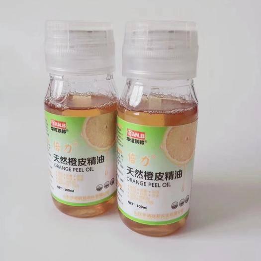山東省濰坊市壽光市 天然橙皮精油助劑殺蟲劑殺菌劑增效劑