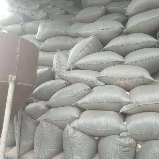 貴州省畢節市黔西縣玉米蕊 貴州畢節黔西玉米芯,用優質的玉米芯,加工成食用菌的原料,