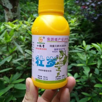 葡萄浆果专用叶面肥 小旺哥劲娃葡萄专用拉穗剂拉花剂 免人工蔬果