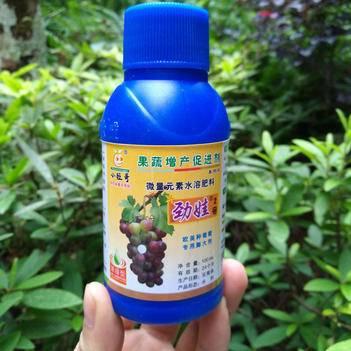 植物生长精 葡萄膨大剂膨大素调节剂劲娃2号小旺哥 巨峰夏黑醉金香