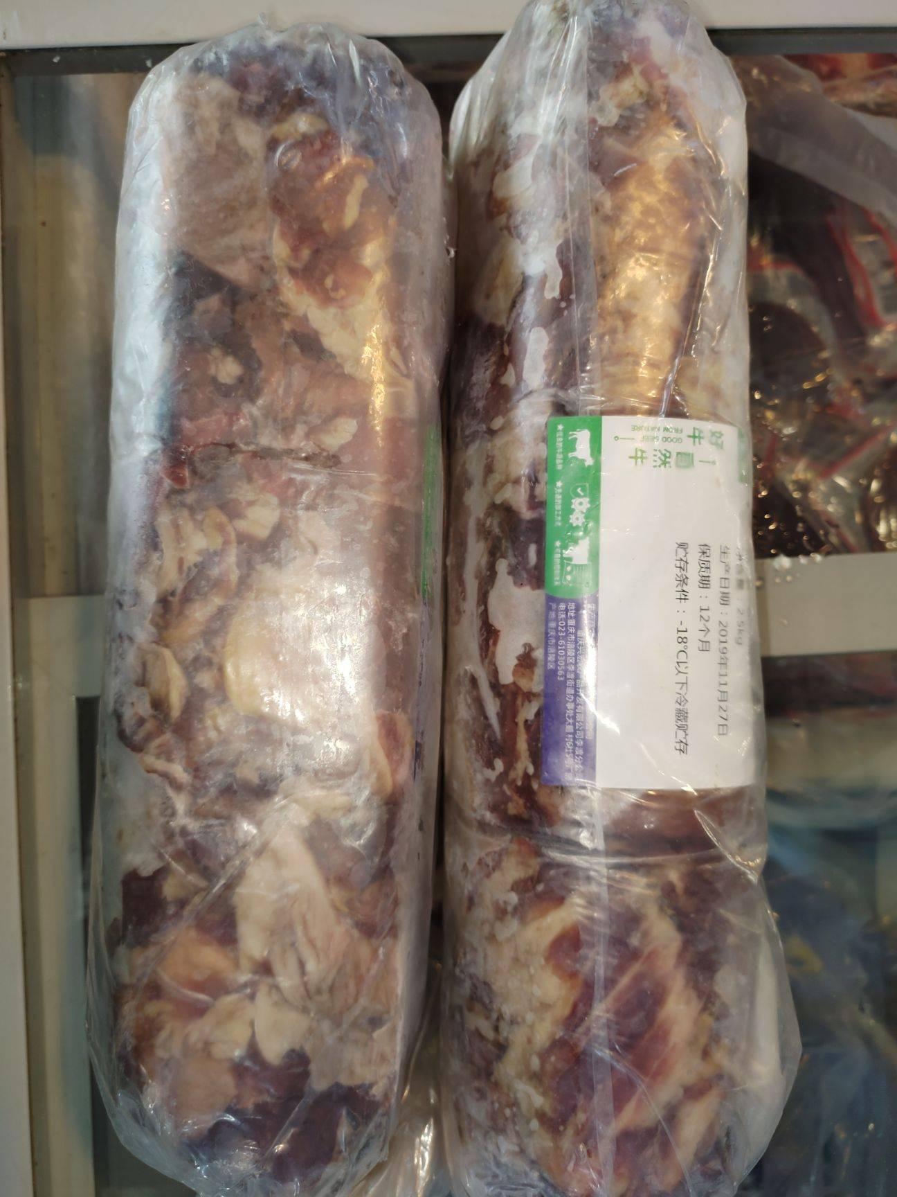 [牛碎肉批发] 纯干牛碎肉价格80元/包