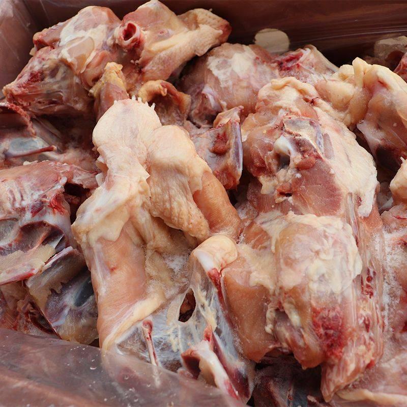 [鸡架批发] 鸡架整箱14斤批发大鸡背鸡壳生鸡骨架新鲜冷冻宠物零食喂狗鸡价格4.5元/斤