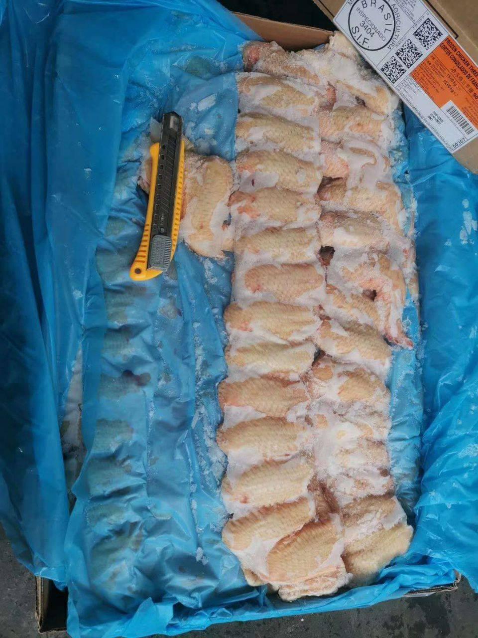 [鸡全翅批发]鸡全翅 排翅 15kg一件价格355元/件