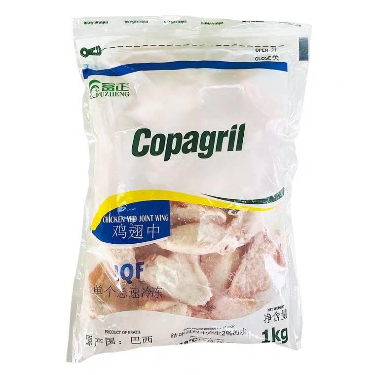 [翅中批发] 富正鸡翅中1kg袋装巴西一手货源可提供商检证书价格48元/袋