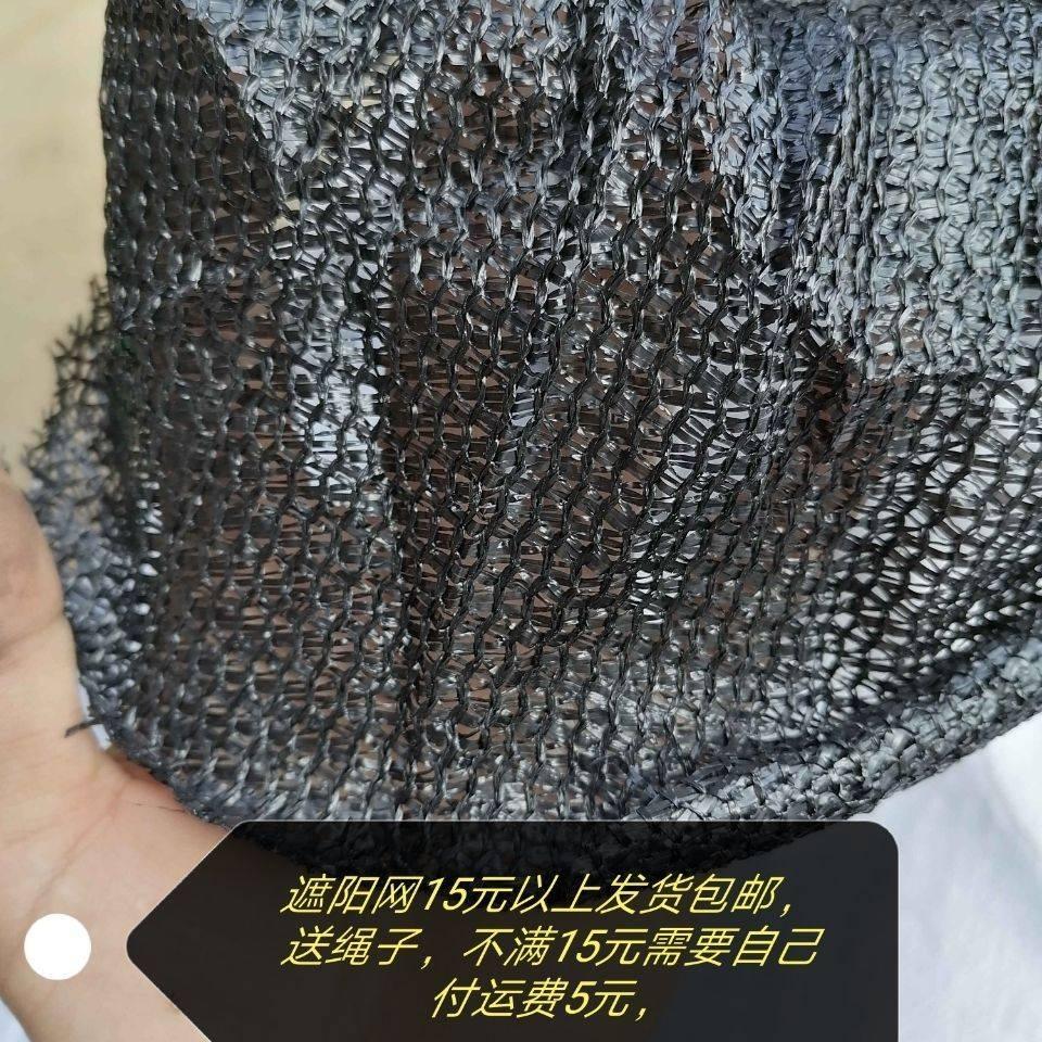 [遮阳网批发]遮阳网 3针黑色防晒网价格3元/米