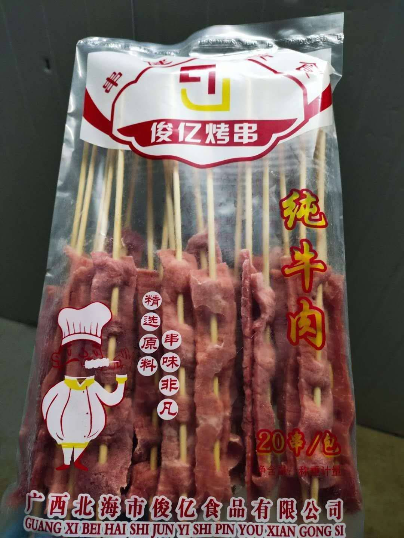 [牛肉类批发] 纯真牛肉,高品质,高质量价格345元/箱