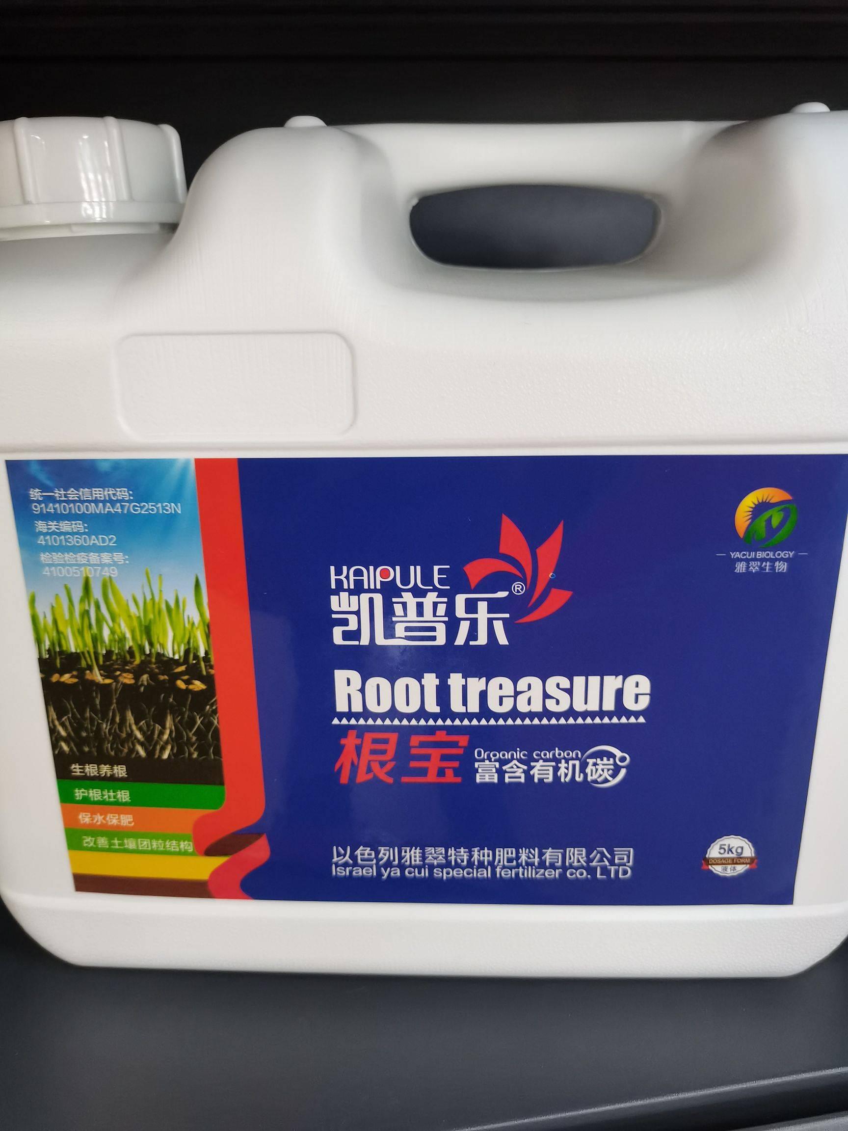 [复合微生物菌剂批发]复合微生物菌剂 护根壮根保水保肥 24小时吸收35天长出白须根价格240元/桶