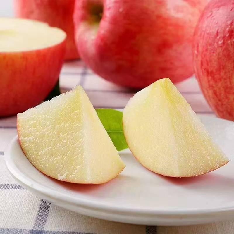 [冰糖心苹果批发]冰糖心苹果 洛川红富士冰糖心脆甜新鲜到家价格3元/斤