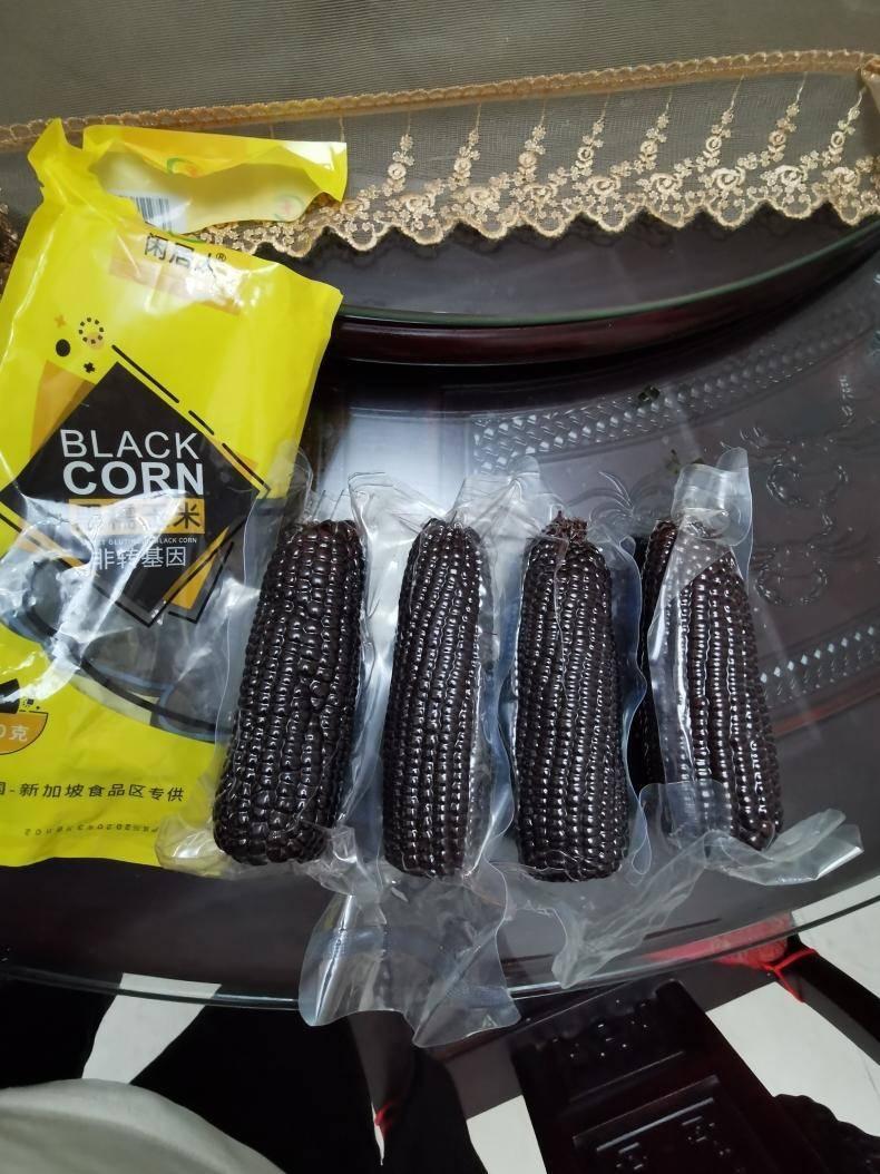 [黑玉米批发]东北粘糯黑玉米棒 甜糯10根 6根真空包装非转基因价格18.9元/箱