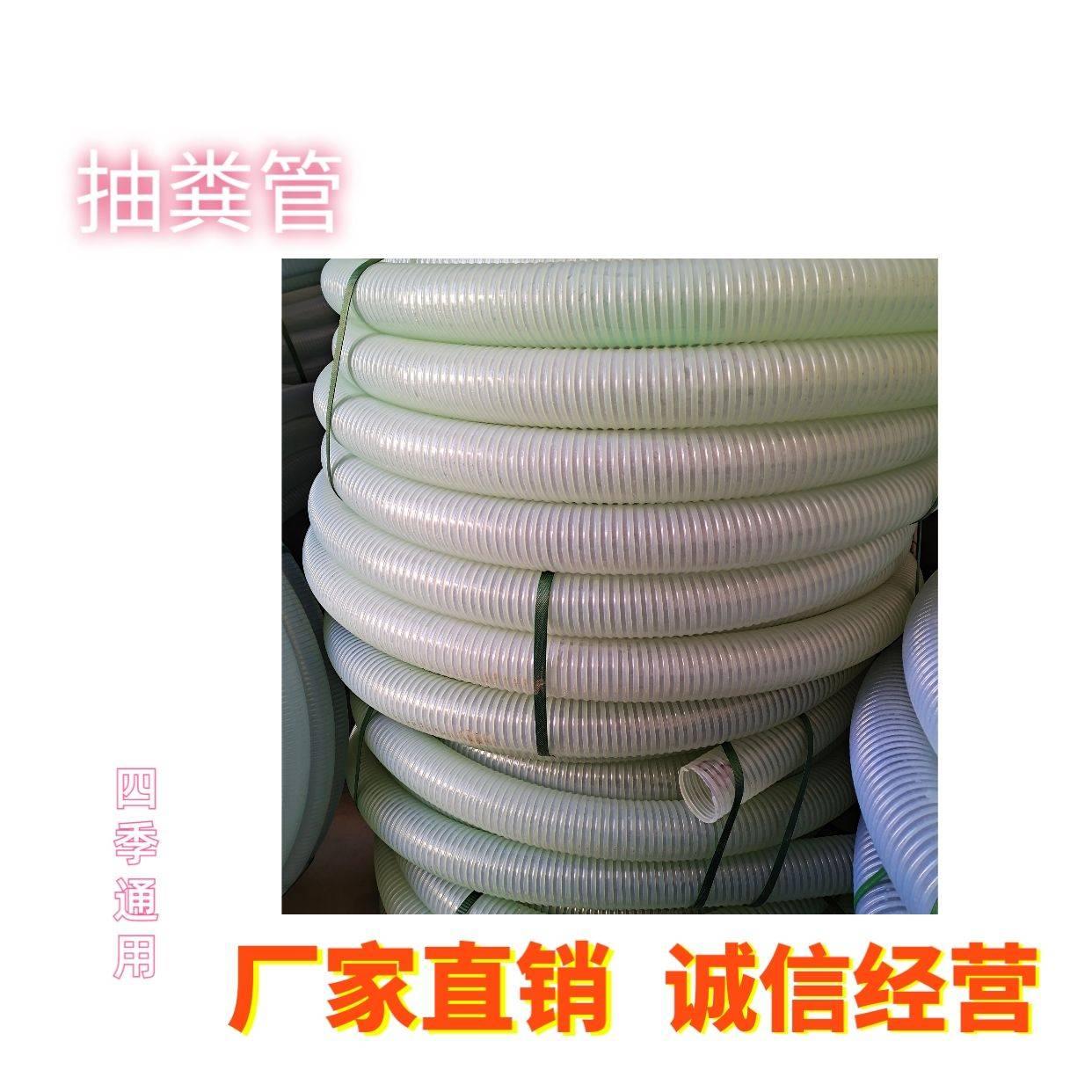 [水管批发]PVC管 加厚防绿色复合软管3寸吸粪管子4寸抽粪管5寸吸污管耐压排沙价格22元/米