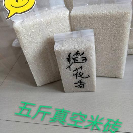 黑龙江省佳木斯市富锦市 稻花香大米 有机大米 晚稻 一等品