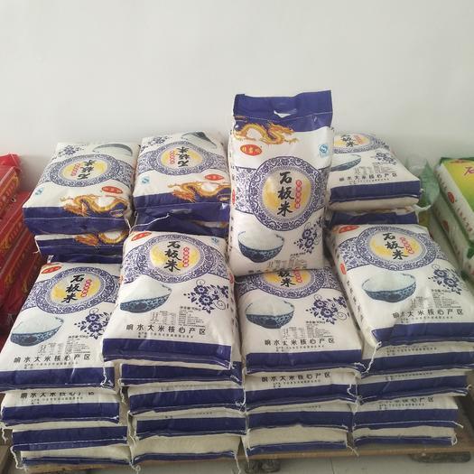 黑龙江省牡丹江市宁安市东北大米 一等品 一季稻 粳米