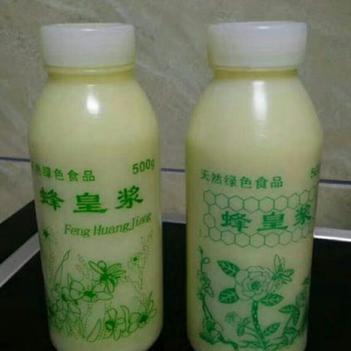 蜂王漿 100% 2年以上 塑料瓶裝