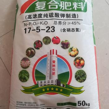 高塔17-5-23,80斤,水果蔬菜专用复合肥