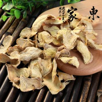小黃姜干姜片 云南小黃姜,深山老姜,綠色食品