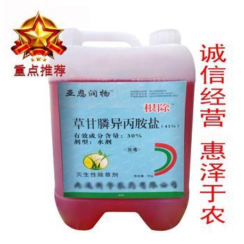 41%草甘膦异丙铵盐内吸死根,园林非耕地等使用
