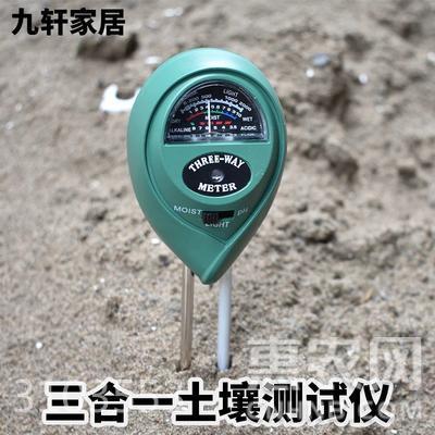 測土施肥配方儀器