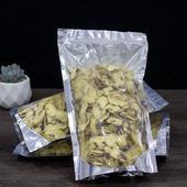 小黃姜干姜片  12-18個月 袋裝 姜片