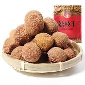 糯米糍荔枝  肉厚小核荔枝干莆田