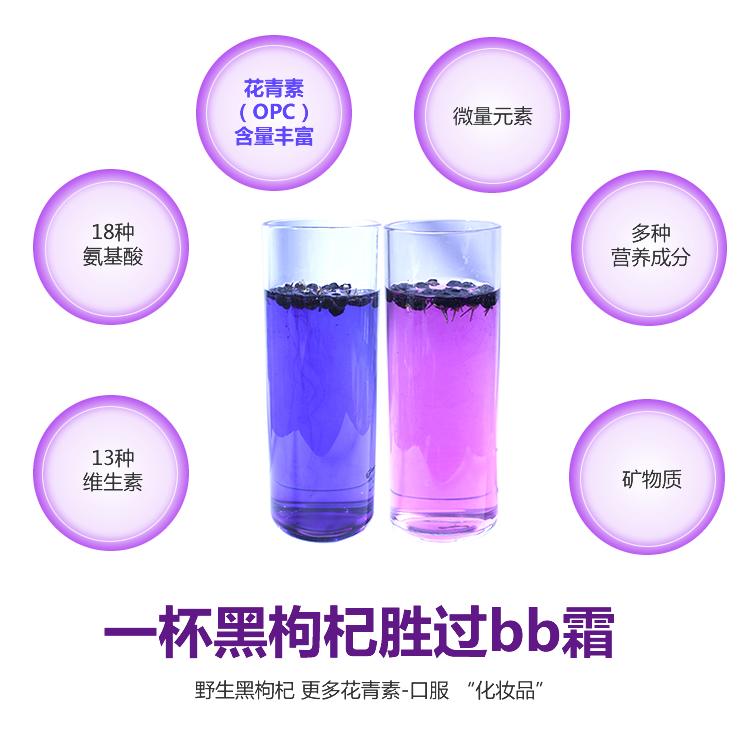 2019青海黑枸杞100克瓶裝大果顆粒廠家直銷批發全國包郵