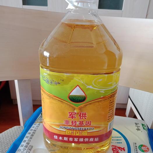 遼寧省大連市西崗區大豆色拉油