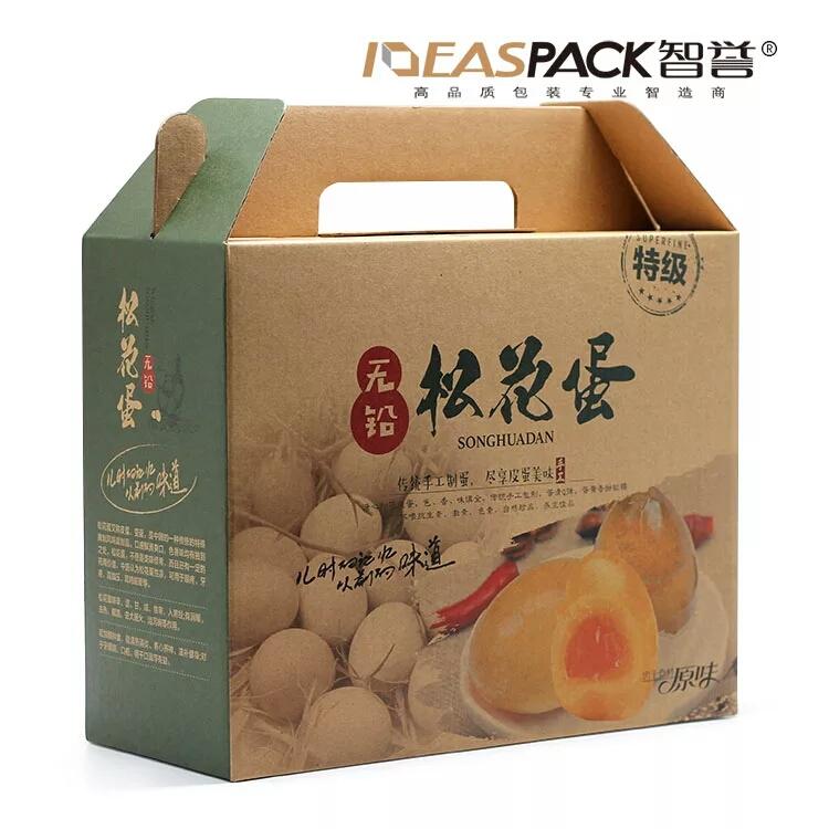 [松花鸡蛋批发]松花鸡蛋价格45元/箱