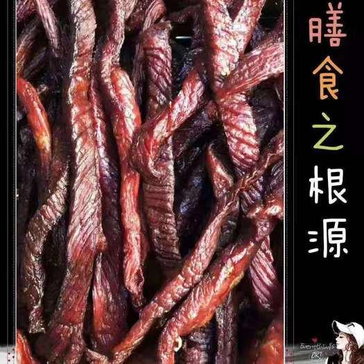 內蒙古自治區通遼市科爾沁區手撕牛肉干 內蒙黃牛炭烤風干牛肉干